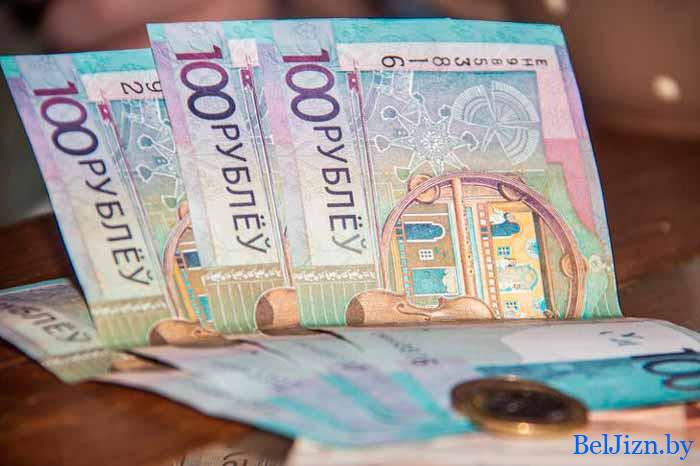 пенсия в Беларуси 2020 году