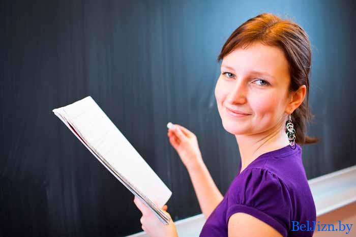 зарплата учителя в Беларуси