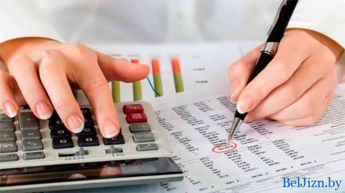 единый налог в Беларуси