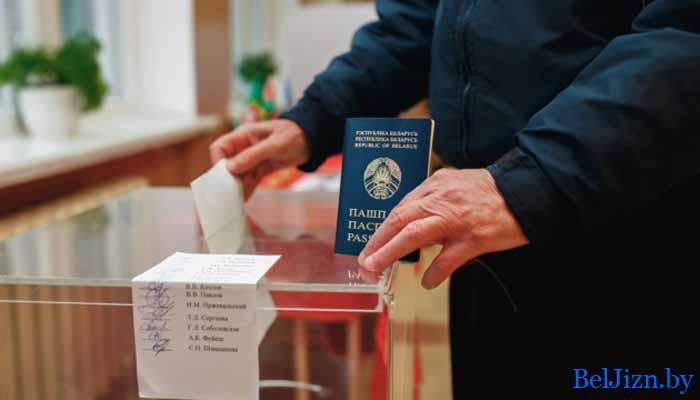 президентские выборы в Беларуси в 2020 году