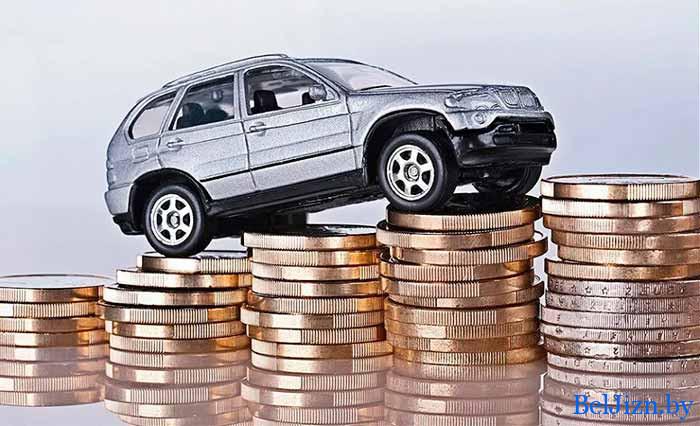 транспортный налог 2020 в Беларуси