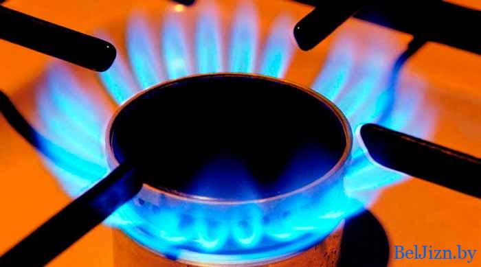 цена газа для населения в Беларуси в 2020
