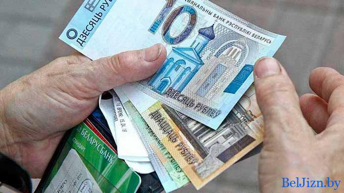 Сацыяльная пенсія ў Беларусі