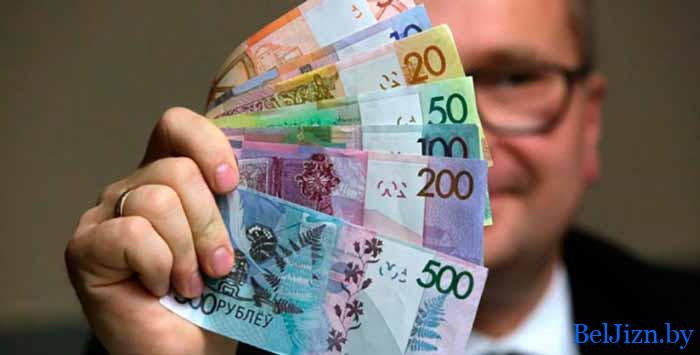 минимальная пенсия в Беларуси