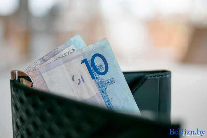 прожиточный минимум в Беларуси