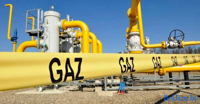 цена газа для населения в Беларуси