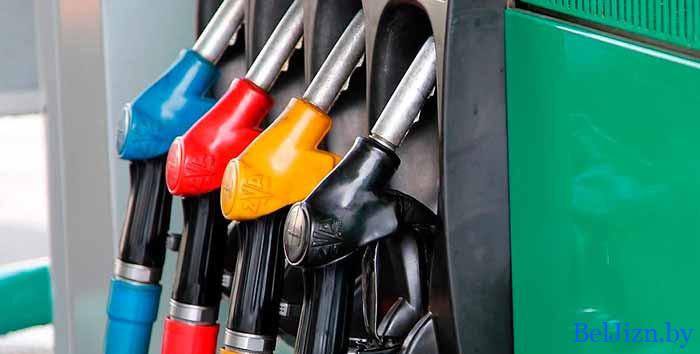 стоимость белорусского бензина