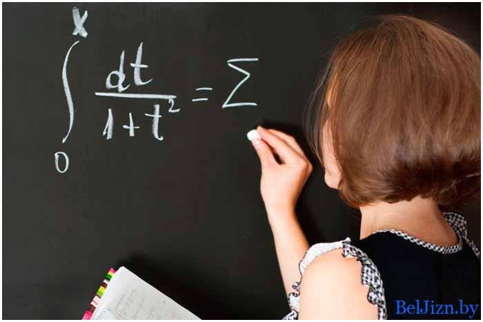 сколько получают учителя в Беларуси