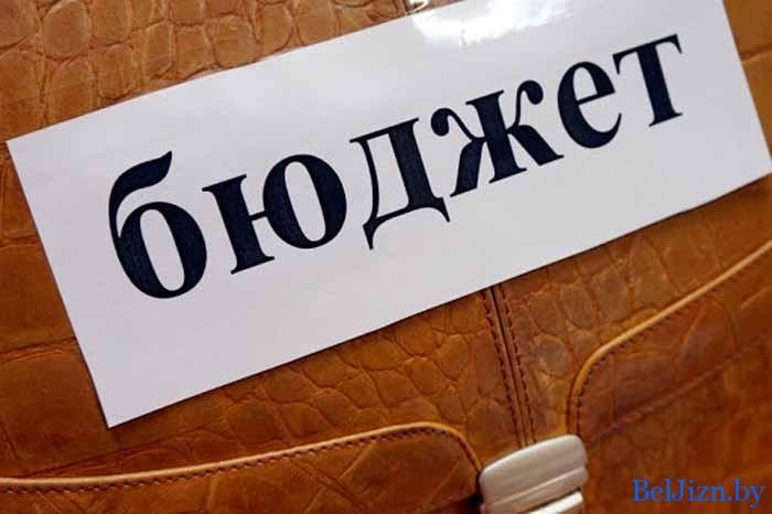 прожиточный минимум в Беларуси на февраль