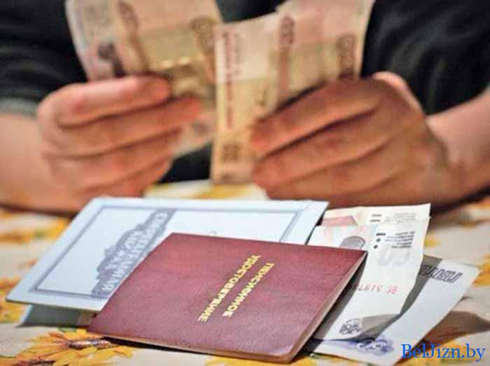 пенсия по потере кормильца в Беларуси в 2020 году