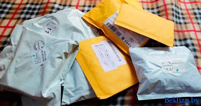 посылки почтовые