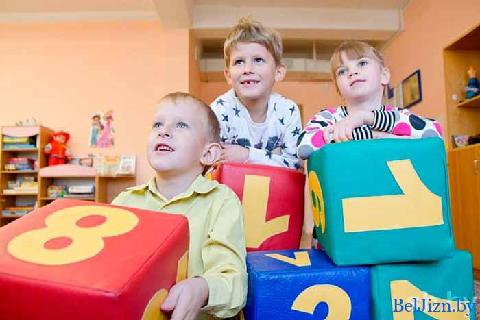 программа дошкольного образования Республики Беларусь