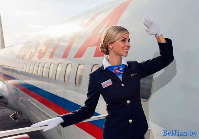 Когда стюардессам повысят зарплату в Беларуси