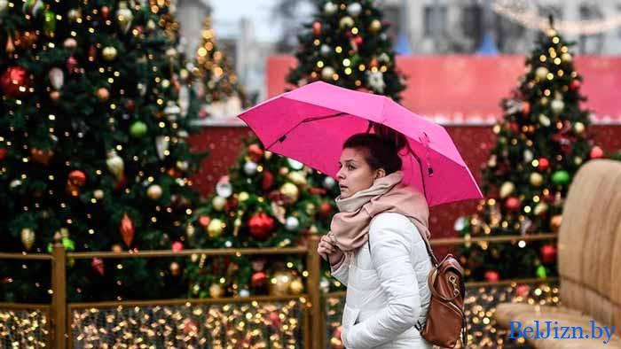 когда придет зима в Беларусь
