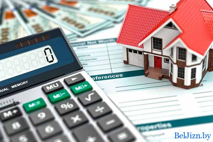 Кредит на жильё в Беларуси