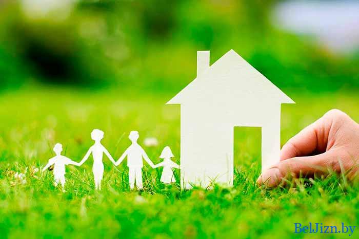 многодетная семья в Республике Беларус
