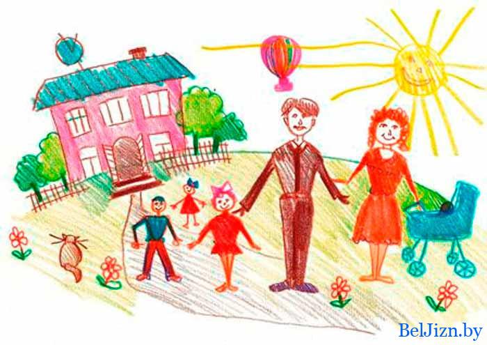 шматдзетная сям'я ў Рэспубліцы Беларусь