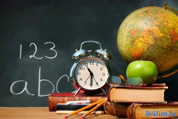 Учитель года 2020 в Беларуси