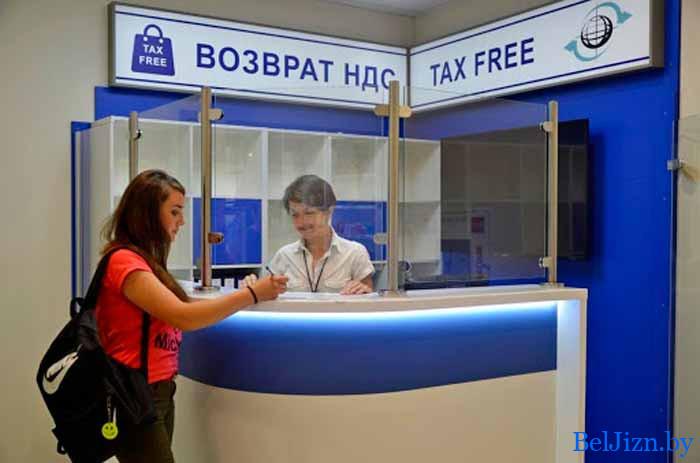 ввоз товаров в Беларусь 2020