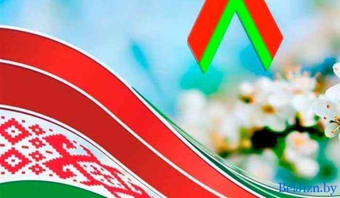 Пасха в Беларуси