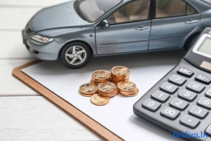 транспортный налог 2021 в Беларуси