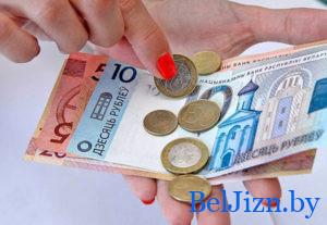средняя зарплата в Беларуси