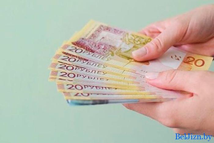Средняя зарплата за июнь