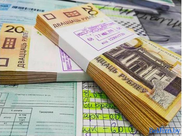 прожиточный минимум в Беларуси на октябрь 2020 года