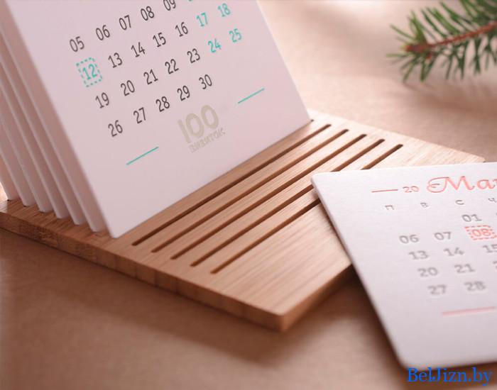 Вытворчы каляндар