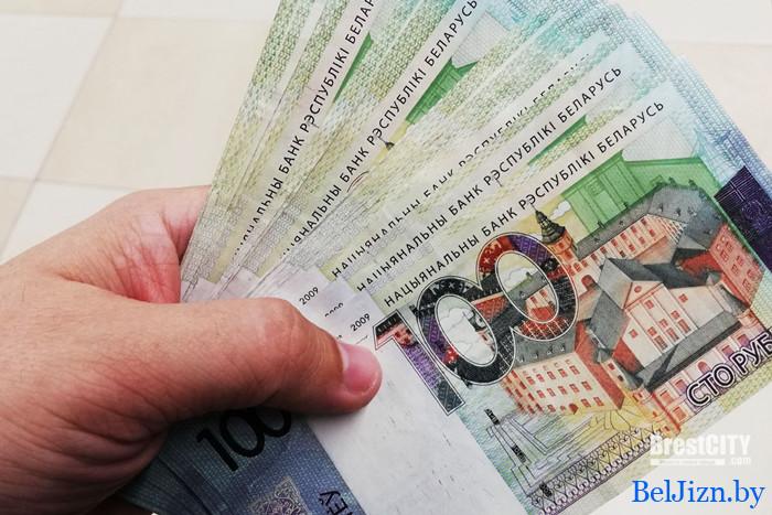 средняя зарплата за октябрь