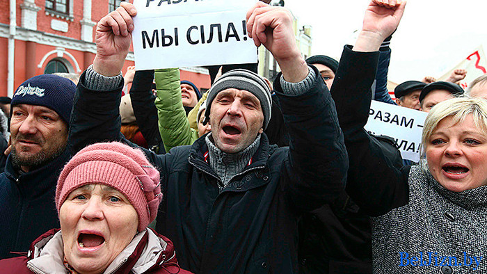 налог на тунеядство в Беларуси