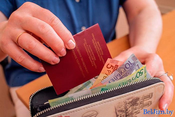 Ваенная пенсія ў Беларусі