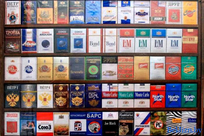 цены сигареты в Беларуси в 2021 году
