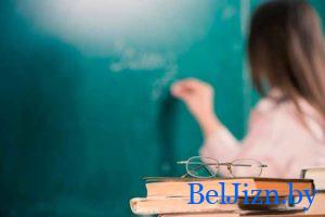 Когда учителям повысят зарплату в Беларуси