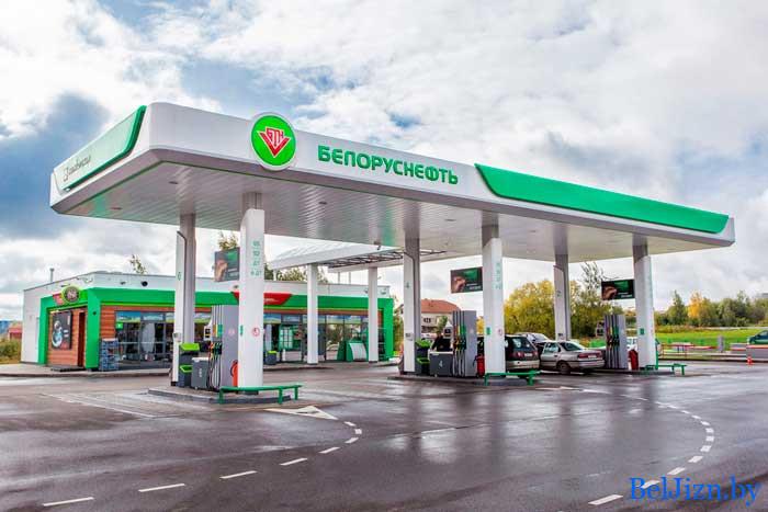 топливо в Беларуси